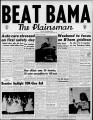 1959-11-25 The Plainsman